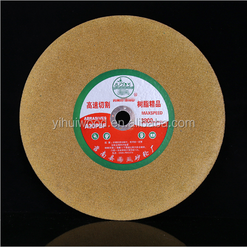9''230x3x22mm Abrasive Cutting Wheel Customized Cutting Disc for Steel