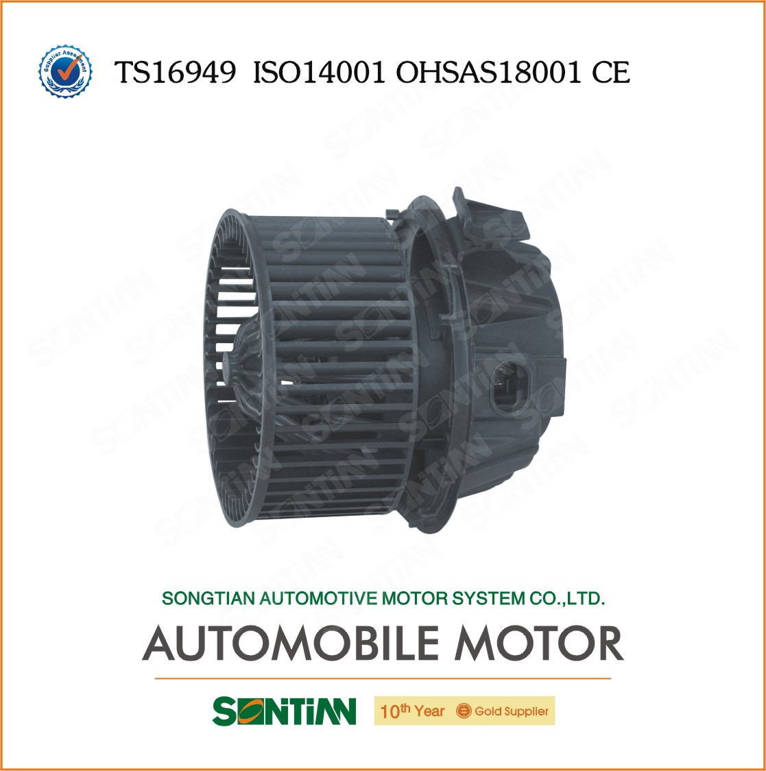 High Quality Origin Auto Parts of Renault Logan 12 Volt Portable Air Conditioner System Blower Heater Fan Motor 6001547487