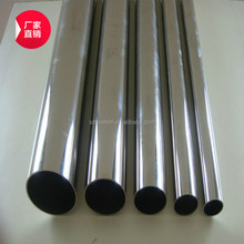 6-600mm asme sa312 tp304 tp304l tp316 tp321 stainless steel pipes tube used at high temperatures