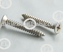 Flat head self drilling screws with DIN standard in china supplier