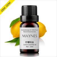 New product 100% pure lemon essential oil