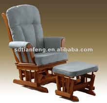 Recliner Rocking Chair
