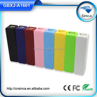power bank external battery charger leader 2200mAh lithium battery colorful 97mm*25mm*23mm portable hot selling