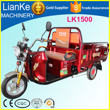 Africa Battery Power Rickshaw Electric Tricycle for cargo and passenger/closed body three wheel elecric tricycle for adults