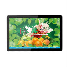 42 inch LCD Digital Signage Screen with Full HD Format