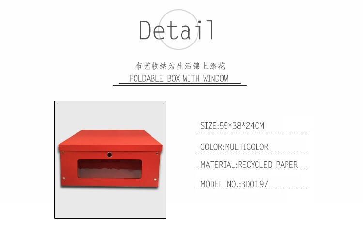 NAHAM luxury custom color drop front shoe storage box