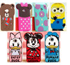 Cute Cartoon Despicable Me Silicone Case For HTC One M8 M 8 Phone Case