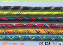 Nylon Flat Double Braided Colorful Pull Rope
