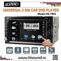 Hot Product 6.2 Inch In Dash HD Digital Screen Car Audio
