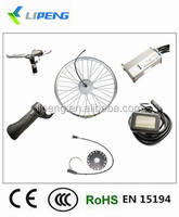electric bicycle spare parts without battery/250w e-bike conversion kits