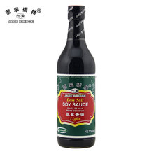 Light Soy Sauce Without MSG no preservative 500ml
