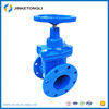 Type A casting gate valves gear operated