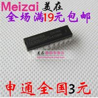 ULN2803APG DIP-18 ULN2803--MZSM3 IC Electronic Component