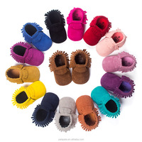 2016 new suede baby moccasins shoes wholesale fashion colorful tassels OEM/ODM baby shoes for boy and girl