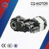 /product-detail/48v-1000w-brushless-dc-motor-for-electric-tricycle-e-rickshaw-bldc-motor-new-60172031544.html