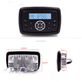 Waterproof Radio Marine Boat Audio Bluetooth square Unit for Car ATV UTV RV MP3
