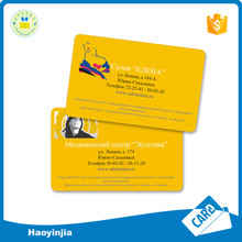 Custom Printing Plastic Pvc Embossed Business Card cheap online