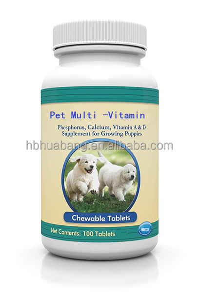2017 HBXS dog cat vitamins tablet daily nutrition supplement