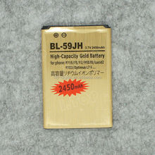 High Capacity Replacement Gold Battery For LG BL-44JH/Optimus L7/P705 2450mah