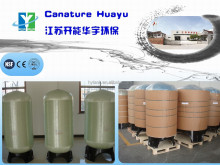 factory supply industrial water filter/softener FRP pressure tanks/industrial water purifier system