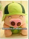 Stuffed and Plush toy Sweet and Cute Fruit Mcdull