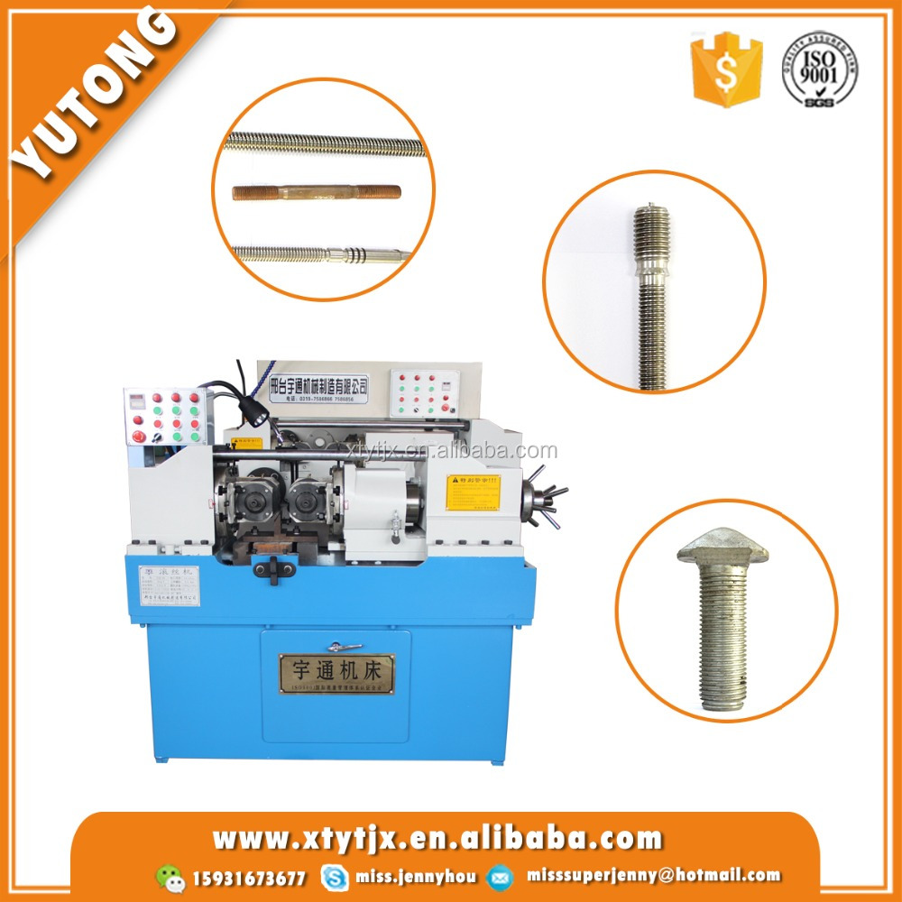 Screw thread rolling machine for rebar coupler Thread screw rolling machine