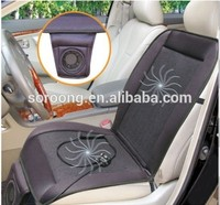 2016 Cool Summer Wholesale car cooling seat cushion with fan