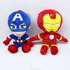 Licensed Cartoon Hero Character Real Handmade