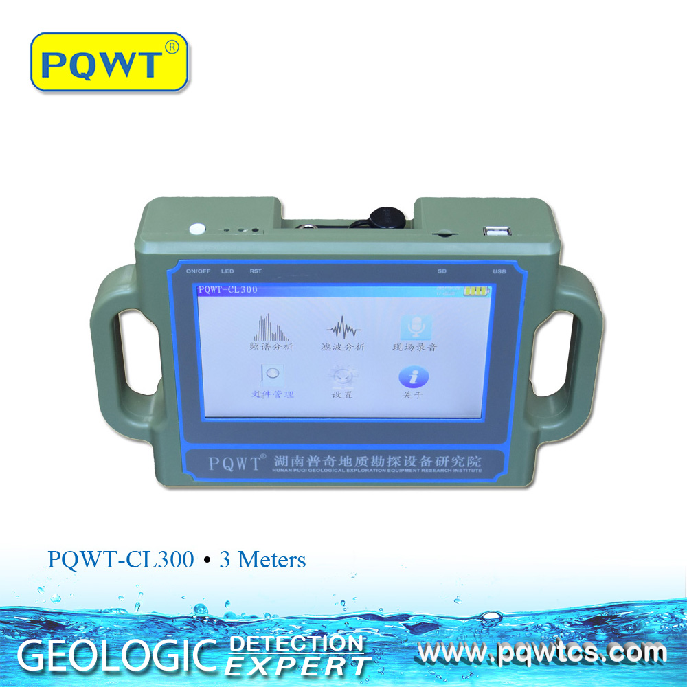 3m Underground Water Leak Detection PQWT-CL300 Accurate Measurement Instrument