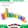 Cohesive Bandage first aid dressing bandage