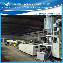 China made plastic machine hdpe pipe production line