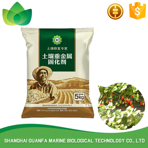 Fixed Heavy Metal Chlorine Dioxide Soil Disinfectant