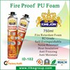 Fire resistant PU Foam Spray (RoHS, SGS, Reach, canton fair 2012)