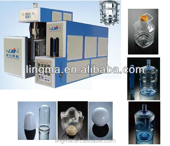 5 gallon 20 liter mineral water pet plastic bottle making blow molding machine
