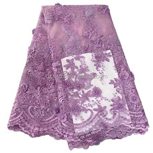 2017 Lilac Nigeria Embroidery African Beaded French Lace Fabric For Party XZ957B
