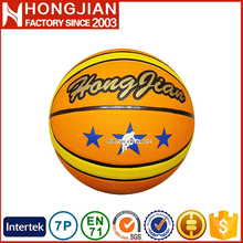 HB019 new patented 12-panel design basketball for better fingertip control