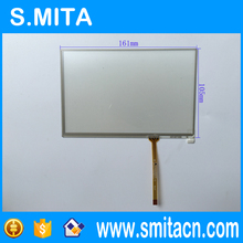 7.0'' inch general 4 wire resistive touch screen panel 161mm*105mm ST-07106 glass digitizer screen