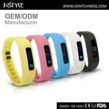 2017 New Silicone Pedometer Smart Silicone Bracelet with Pedometer