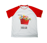 ad Sublimated T-Shirts and Dye Sublimated Tees full sublimation t-shirt