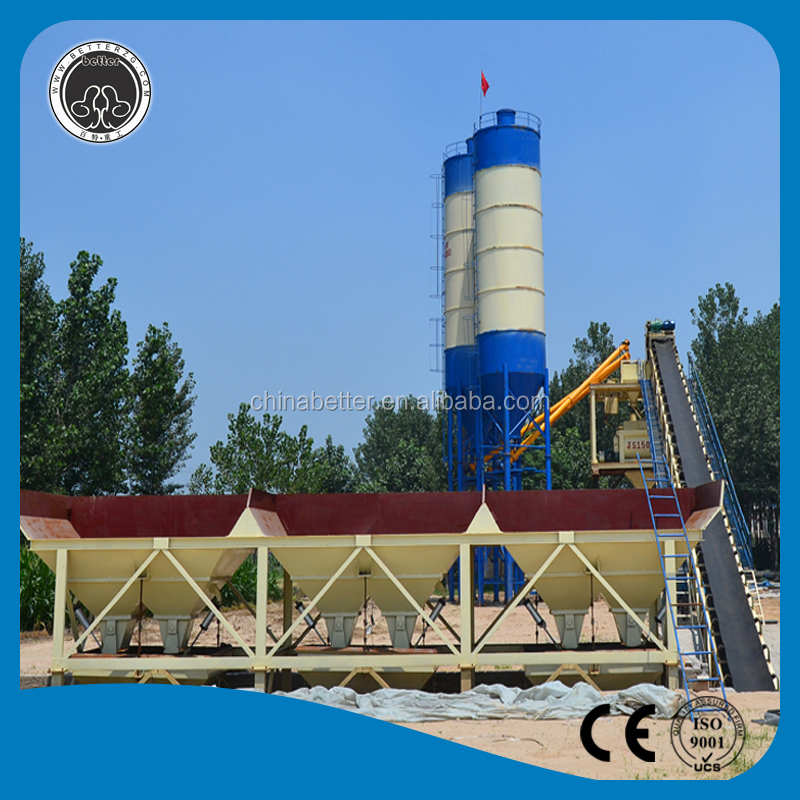 construction equipment mobile concrete batching plant price at Best Price
