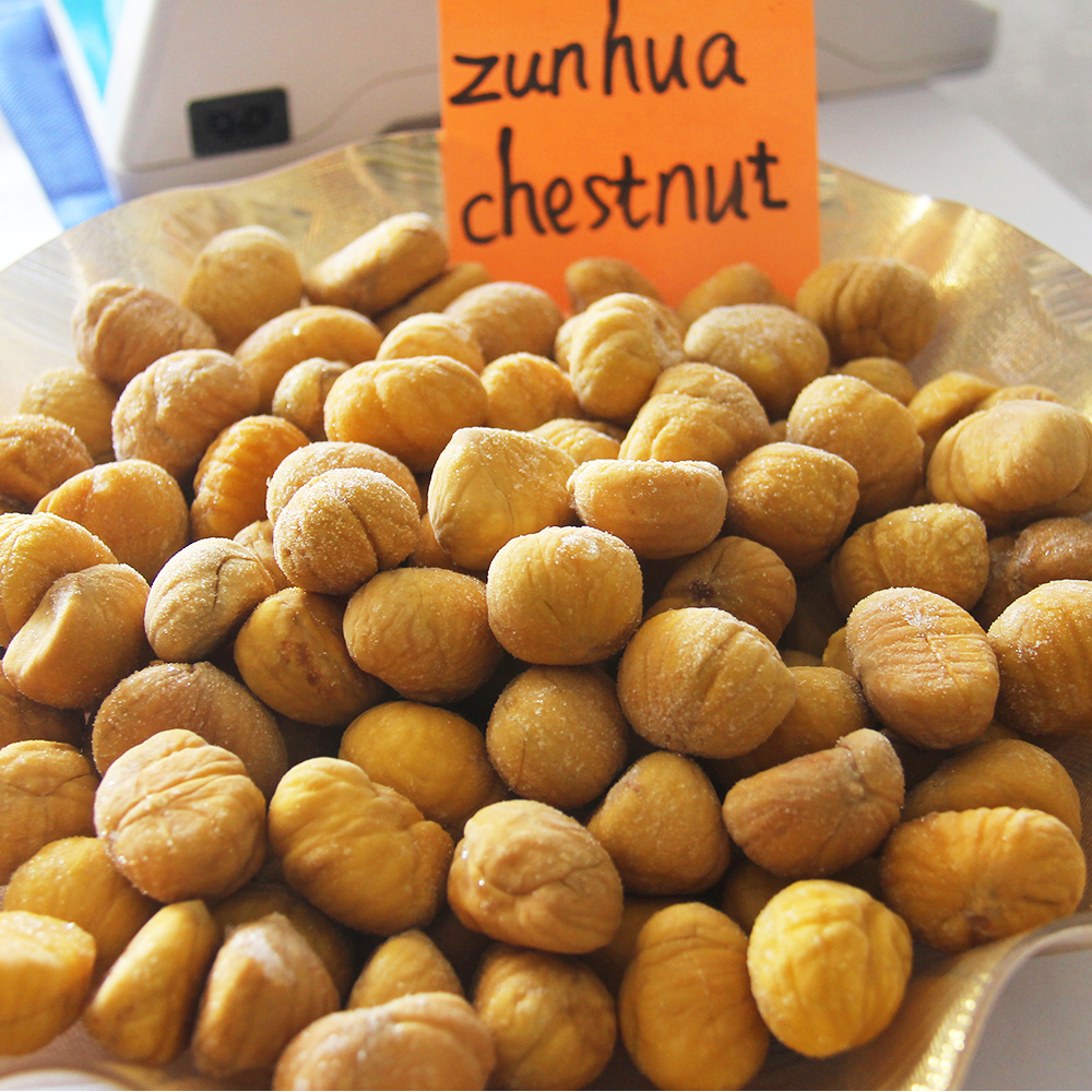 frozen chinese zunhua chestnuts for sale