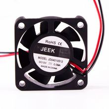 ventilateur 12v dc 40x40x10mm micro brushless dc axial cooling fan 40mm