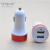 Shenzhen company supplier 2.4A output dual usb car charger for sale alibaba china