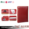 2016 standing book style protective case for iPad 5
