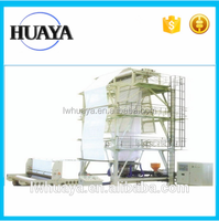 2017 Hot Sale Top Quality Agriculture LDPE Mulch Film Making Machinery