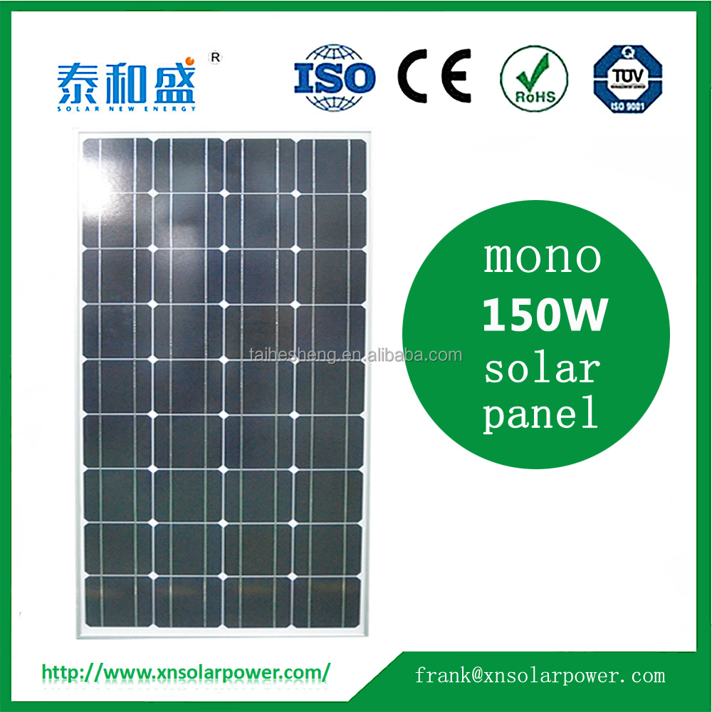 2016 Hot sales cheap price 140w 150w 160w solar panel/solar module for roof home system made in China