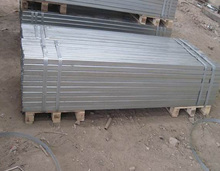 steel perlins