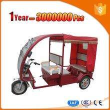 60V 800W four wheel electric automobile with low price
