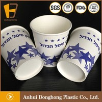 Various size food grade custom paper coffee cups