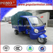 250CC PERU TRICYCLE PURCHASER WHOLESALER